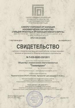Аллерголог белгород 4 поликлиника