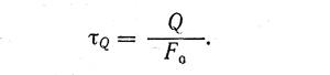 формула 14
