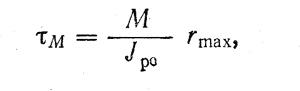 формула 16