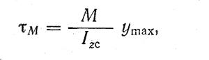формула 18