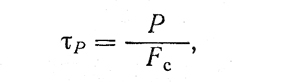 формула 19