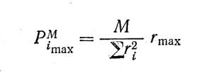 формула 21