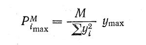 формула 22