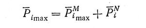 формула 24