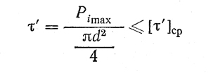формула 25
