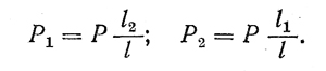уравнения статики