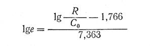 формула10