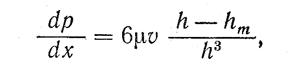 формула11