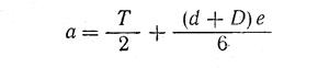 формула13