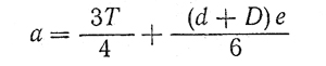 формула14