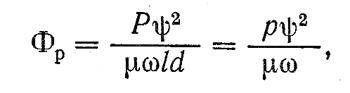 формула15