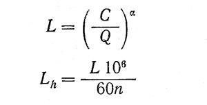 формула3 каченяи