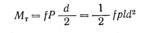 формула4