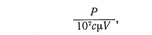 формула6