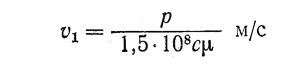 формула7