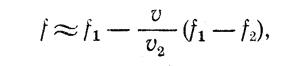 формула8