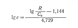 формула9