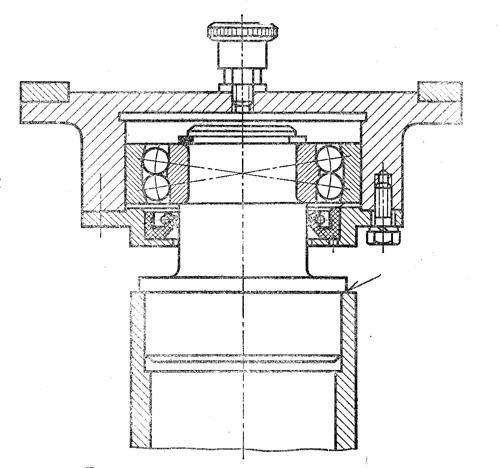 Верхняя опора колонны