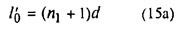 Формула растяжения пружины через массу